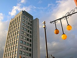 Oldham Civic Centre.jpg
