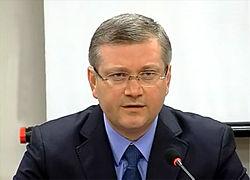 Oleksandr Vilkul.jpg