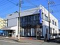 Ome Shinkin Bank Mizuho Branch.jpg