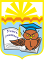 Omsk School 117. Coat of Arms.png