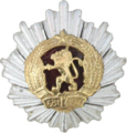 Order of the People's Republic of Bulgaria 2kl.png