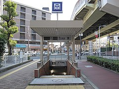 Osaka Subway Fuminosato Station.jpg