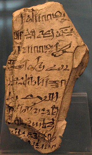 Ancient Egyptian literature - An ostracon with hieratic script mentioning officials involved in the inspection and clearing of tombs during the Twenty-first dynasty of Egypt, c. 1070–945 BC