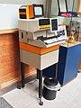 Oude Prodata computer in het Musée du chemin de fer à vapeur des 3 vallées pic1.JPG