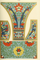 Owen Jones - Examples of Chinese Ornament - 1867 - plate 033.png