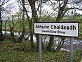 Owenkillew River, Teebane East - geograph.org.uk - 1559583.jpg
