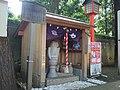 Owl (梟) as the Messenger of Hisatomi Inari Shrine (久富稲荷神社) - panoramio.jpg