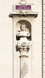 Buste de Périclès au Palais des Arts de Marseille.