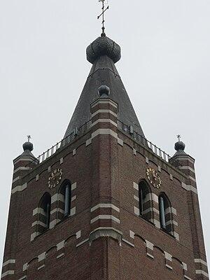 Nederlands: Toren van de Katholieke Kerk in Chaam
