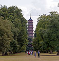 Pagoda in vista at Kew Gardens.jpg