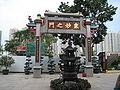 PaifangInHongkong.JPG