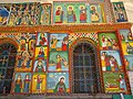 Painted Religious Motifs on Facade of I Yesus Church - Axum (Aksum) - Ethiopia - 01 (8701117627).jpg