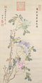 Painting by Dowager Empress Cixi.PNG