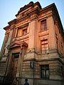 Palacio de Justicia de Lima a la posta de sol2.jpg