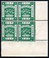 Palestine 1918 2m block.jpg