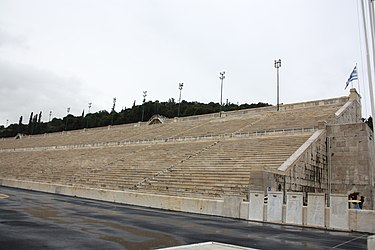Panathinaiko Stadium in the rain 3.jpg