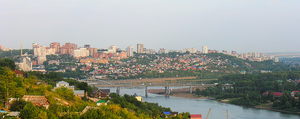 Panoramic view of Belaya River (Ufa)