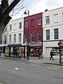 Parade of shops - geograph.org.uk - 1224096.jpg