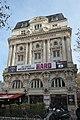 Paris 10e Théâtre de la Renaissance 407.jpg