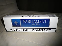parliament cigarette wikimonde. Black Bedroom Furniture Sets. Home Design Ideas