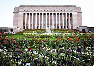 Parliament of Finland - Eduskuntatalo (Finnish Parliament building)