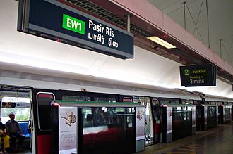 Pasir Ris MRT station - View of the island platform of Pasir Ris MRT station.