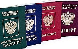 Pasport RF 01.jpg