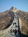 Passage (The Great Wall - Beijing) - Flickr - d'n'c.jpg