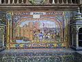 PdE Sevilla azulejo Almeria.jpg
