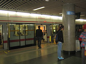 People's Square Line 1.JPG