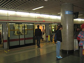 People's Square Station - A view of People's Square station.