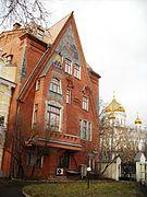 Pertsov Building