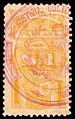 Peru 1889 Revenue F102.jpg