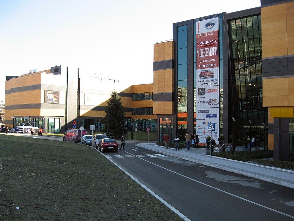 Pfohe Mall Varna