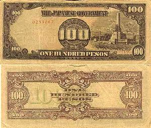 Japanese occupation of the Philippines - A 100 Pesos note made by the Japanese during the occupation.