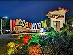 Pigcawayan Municipal hall