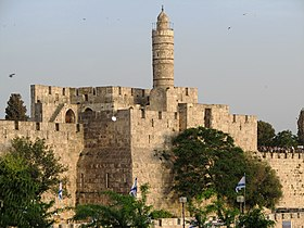 PikiWiki 21011 Archeological sites of Jerusalem.jpg