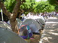 PikiWiki Israel 14079 Tents Protest in Rothschild Boulevard in Tel Aviv.JPG