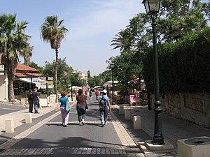 Zikhron Ya'akov - HaMeyasdim Street in Zikhron Ya'akov