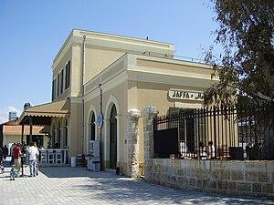 Jaffa railway station - Jaffa railway station in 2009