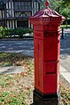 Pillar box on corner of Church Lane and path to St Mary's Church.jpg