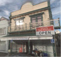 Pirie St.png