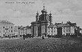 Plac Krasińskich przed 1919.jpg