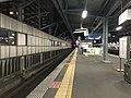 Platform of Chihaya Station at night 2.jpg