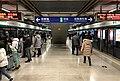 Platform of Wudingmen Station (20190224174133).jpg