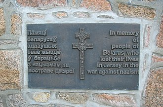 Belarusians in the United Kingdom - Plaque in Saint Helier in memory of people of Belarus, who lost their lives in Jersey during the Second World War