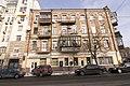 Podil, Kiev, Ukraine, 04070 - panoramio (76).jpg