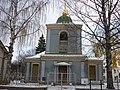 Pokrovskaja tserkov Lappeenranta.jpg