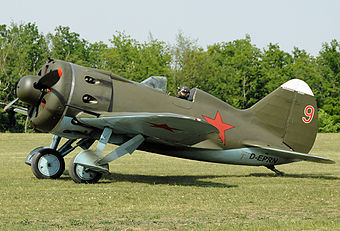 Polikarpov I-16, Private JP6859828.jpg