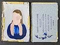 Porträtt av flicka, krystoleum, handkolorerat - Nordiska Museet - NMA.0052996 4.jpg